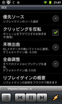 device-2011-12-24-214657.png