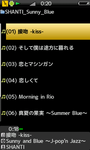 device-2012-02-07-001953.png