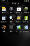 device-2012-03-31-021847.png